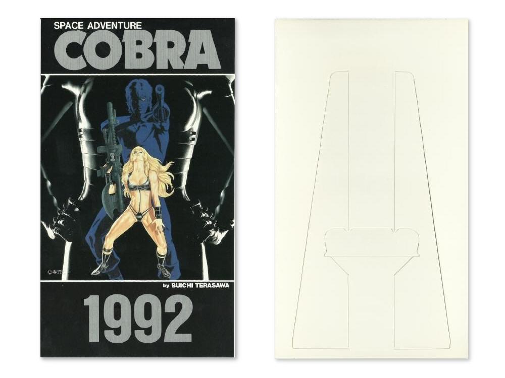 Calendrier Space Adventure Cobra 1992 - couverture