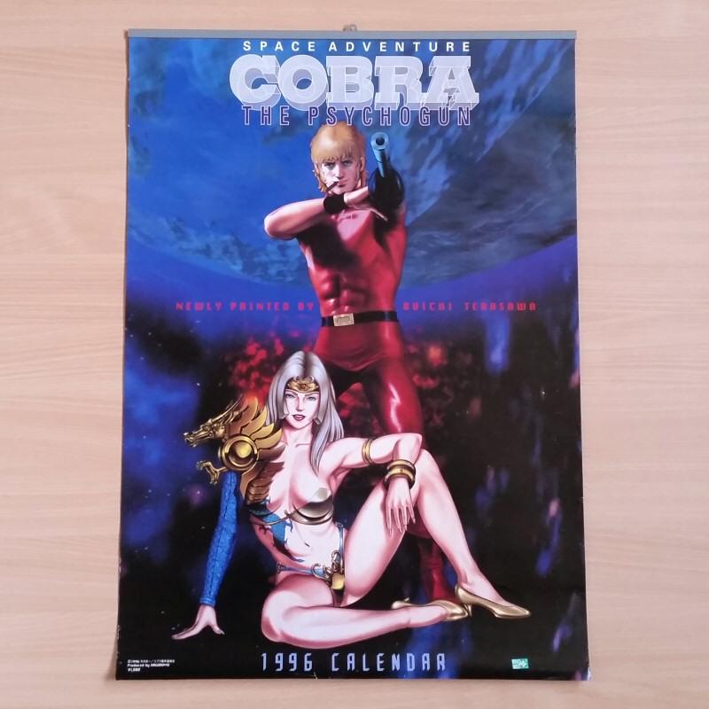 Calendriers Space Adventure Cobra 1996