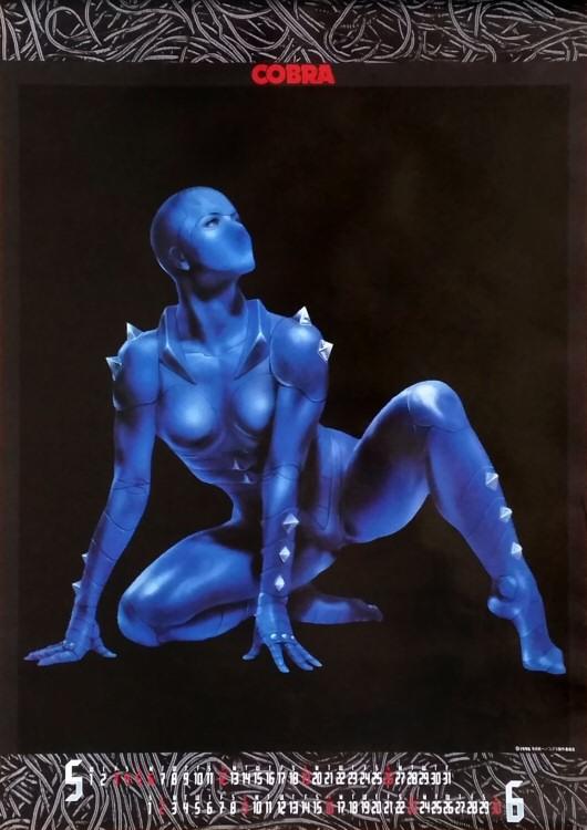 Calendrier Space Adventure Cobra 1996 - mai/juin