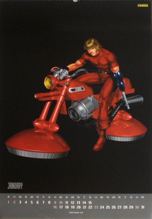 Calendrier Space Adventure Cobra 2000 - janvier