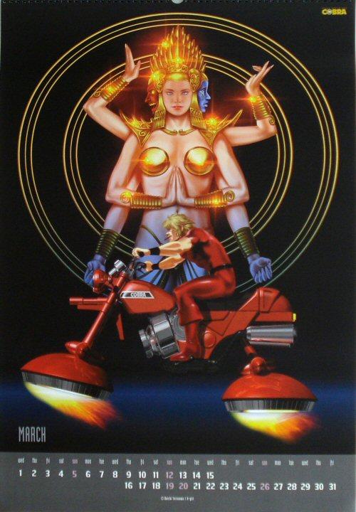 Calendrier Space Adventure Cobra 2000 - mars