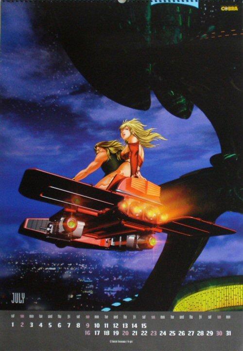 Calendrier Space Adventure Cobra 2000 - juillet