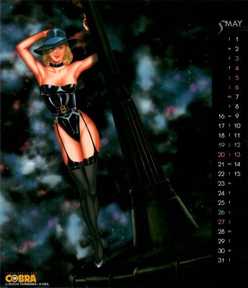 Calendrier Space Adventure Cobra Girls 2001 - mai