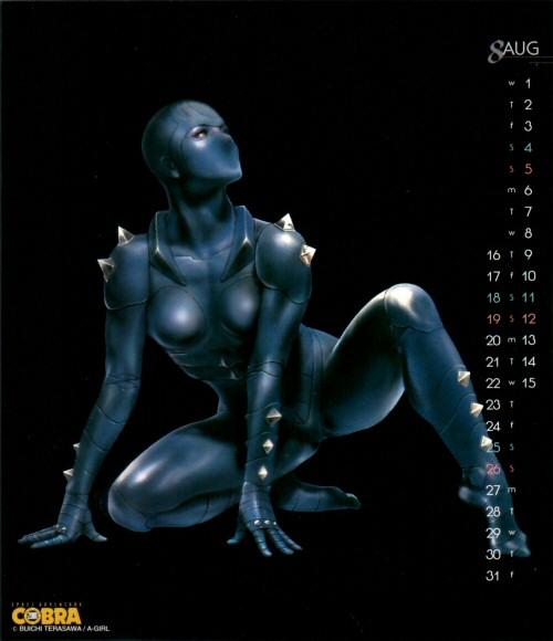 Calendrier Space Adventure Cobra Girls 2001 - août