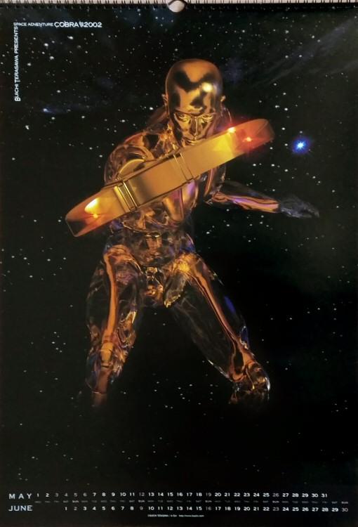 Calendrier Space Adventure Cobra 2002 - mai/juin