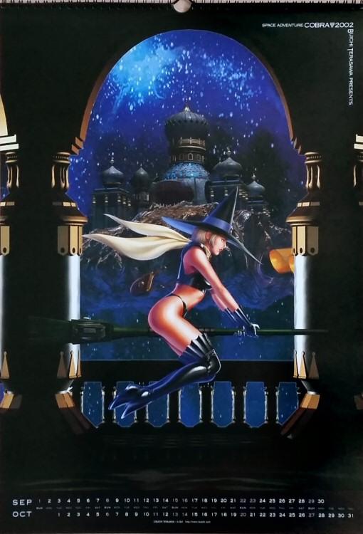 Calendrier Space Adventure Cobra 2002 - septembre/octobre