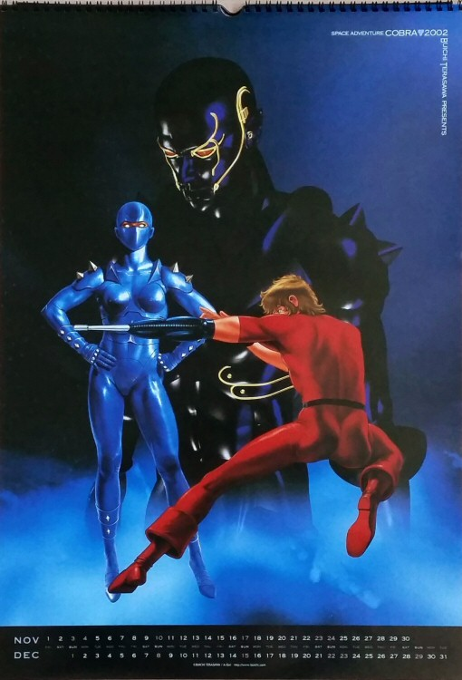 Calendrier Space Adventure Cobra 2002 - novembre/décembre