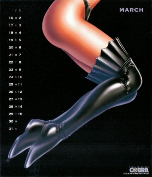 Calendrier Space Adventure Cobra Girls 2002 - mars