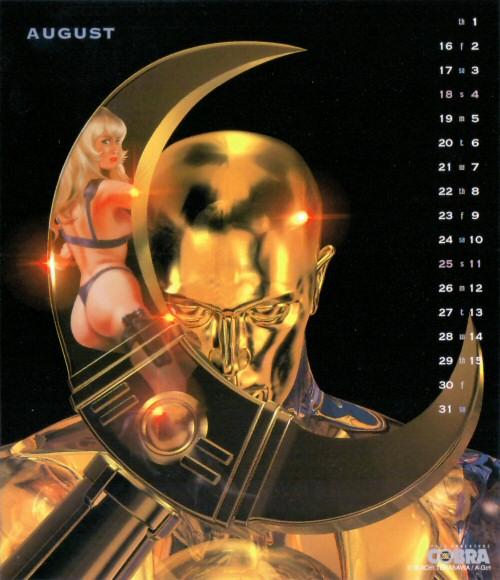 Calendrier Space Adventure Cobra Girls 2002 - août