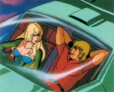 Space Adventure Cobra - Carte Amada 05