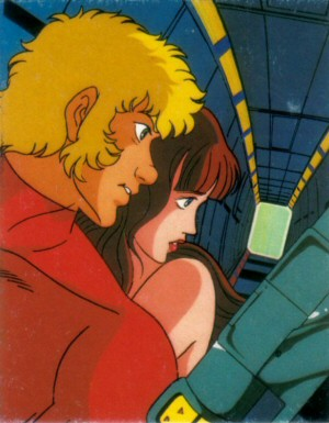 Space Adventure Cobra - Carte Amada 23