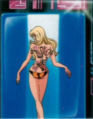 Space Adventure Cobra - Carte Amada 33
