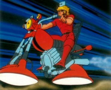 Space Adventure Cobra - Carte Amada 45