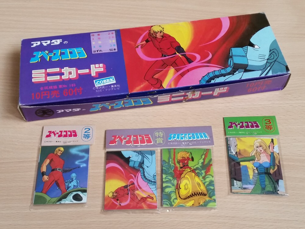 Space Adventure Cobra - Cartes Amada - Boitier & sachets