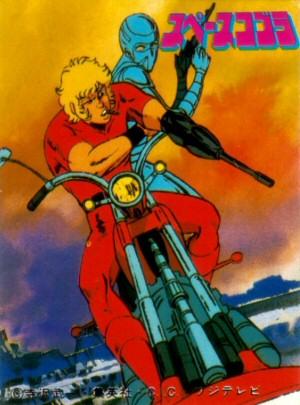 Space Adventure Cobra - Carte Amada Spéciale 02