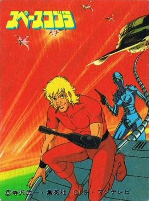 Space Adventure Cobra - Carte Amada Spéciale 04