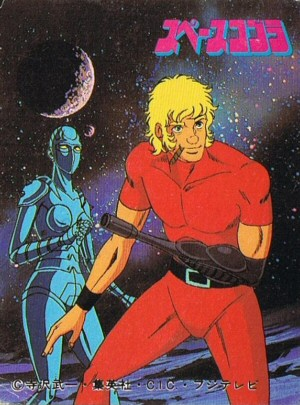 Space Adventure Cobra - Carte Amada Spéciale 05