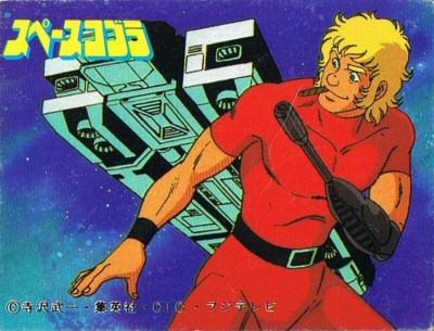 Space Adventure Cobra - Carte Amada Spéciale 12