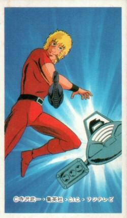 Space Adventure Cobra - Carte Menko 03