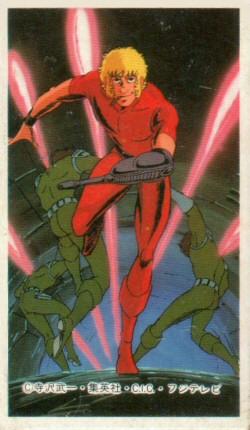 Space Adventure Cobra - Carte Menko 04