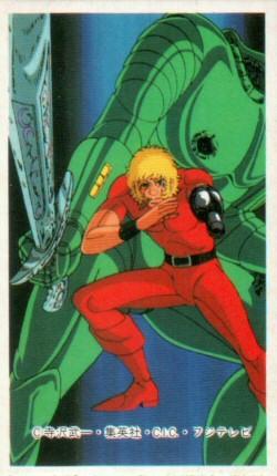 Space Adventure Cobra - Carte Menko 05