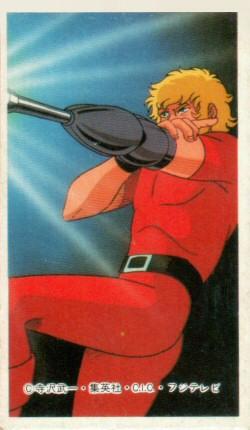 Space Adventure Cobra - Carte Menko 06