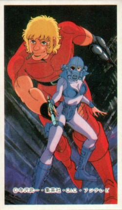 Space Adventure Cobra - Carte Menko 09