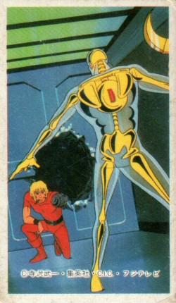 Space Adventure Cobra - Carte Menko 14