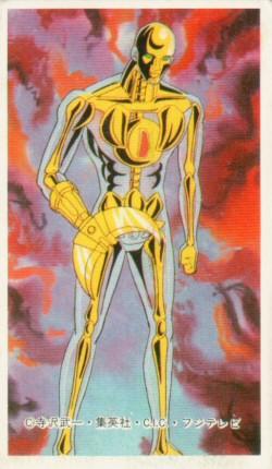 Space Adventure Cobra - Carte Menko 16