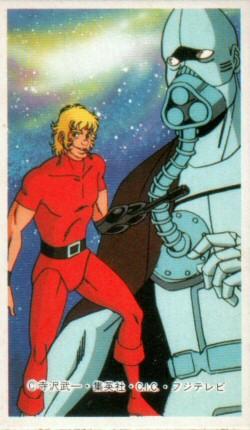Space Adventure Cobra - Carte Menko 18