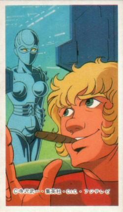 Space Adventure Cobra - Carte Menko 21