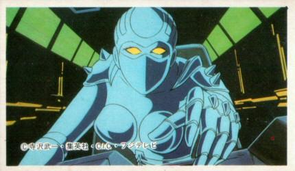Space Adventure Cobra - Carte Menko 23