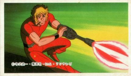 Space Adventure Cobra - Carte Menko 25