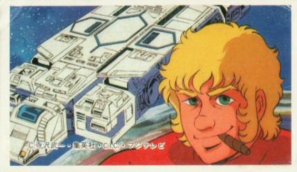 Space Adventure Cobra - Carte Menko 26