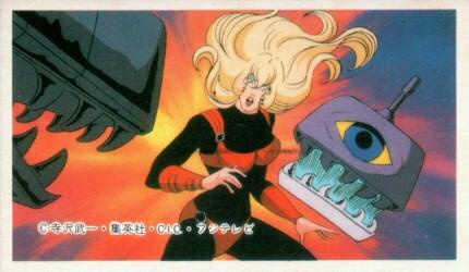 Space Adventure Cobra - Carte Menko 27