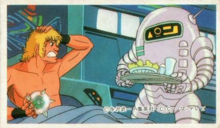Space Adventure Cobra - Carte Menko 29