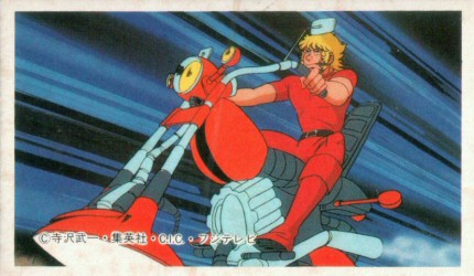 Space Adventure Cobra - Carte Menko 30