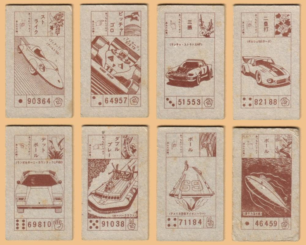 Space Adventure Cobra - Cartes Menko, dos des cartes