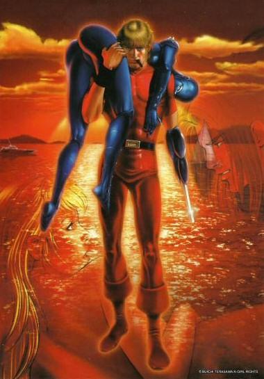 Space Adventure Cobra - Carte postale Borne d'arcade CR2