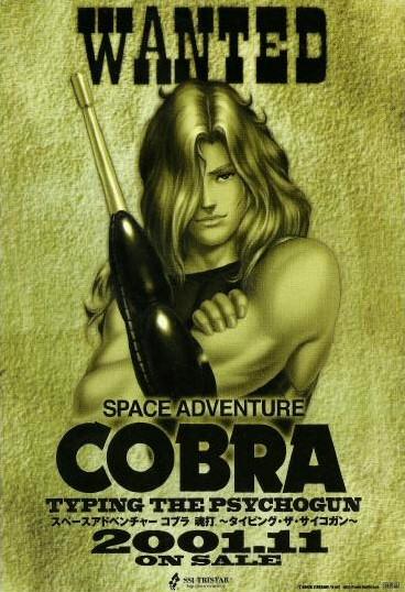 Space Adventure Cobra - Carte postale Jeu The Typing