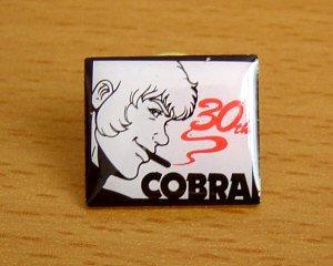 Space Cobra Pin's 30th anniversary