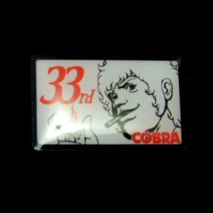 Cobra the Space Pirate - Pin's des 33 ans