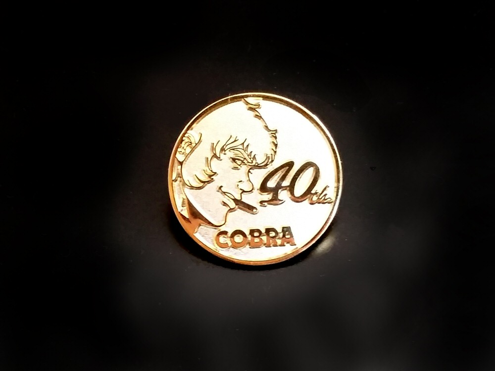 Pin's Cobra the Space Pirate 2018 - 40 ans