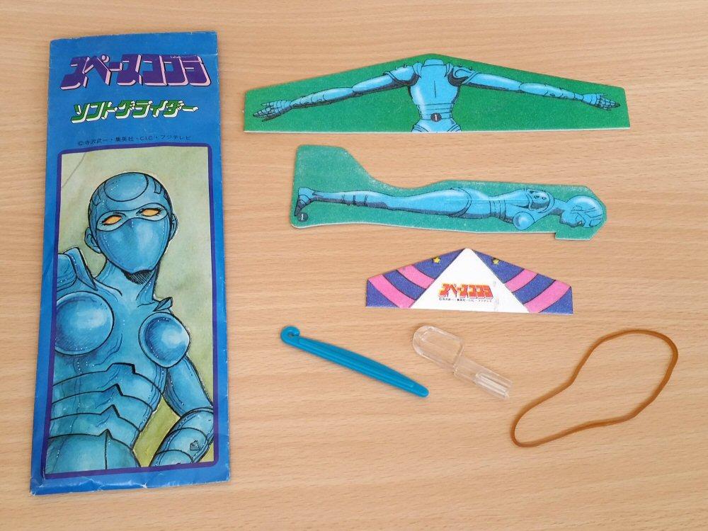 Space adventure Cobra Planeurs en polystyrène