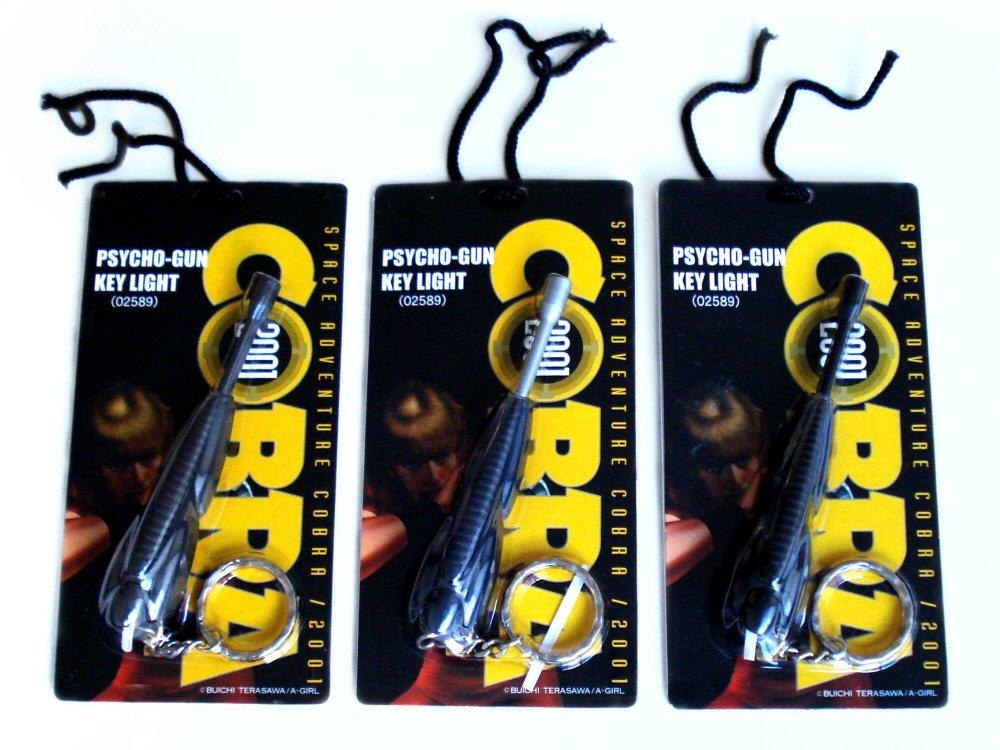 Space Cobra - Porte-clés 2001 Psychoguns lumineux