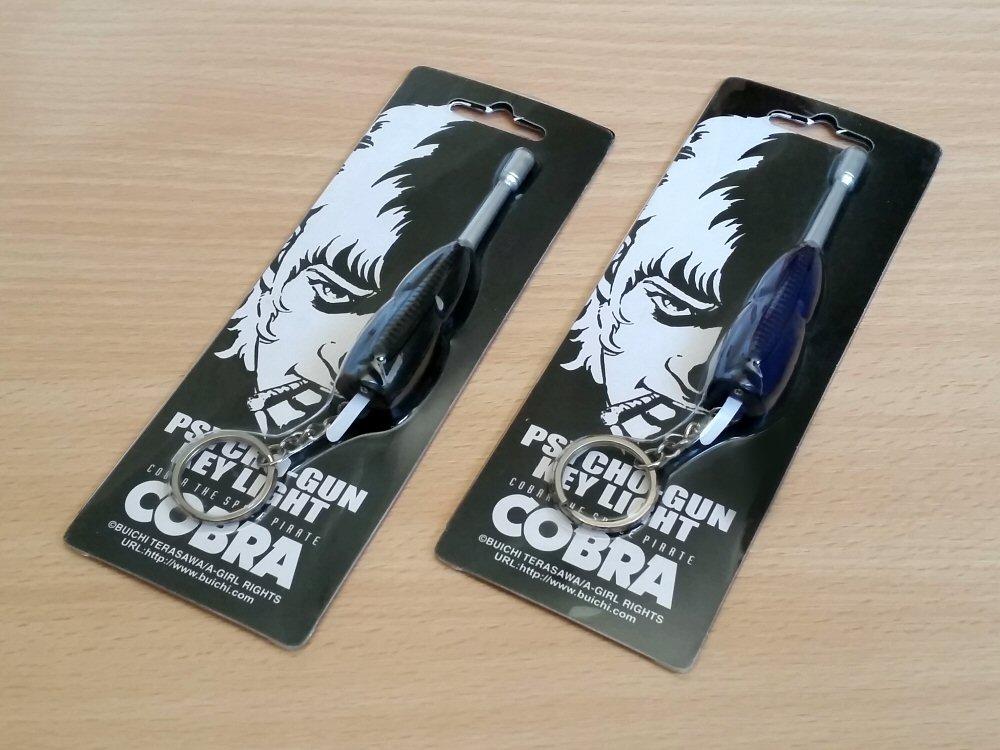 Cobra the Space Pirate - Porte-clés Psychoguns lumineux 2013