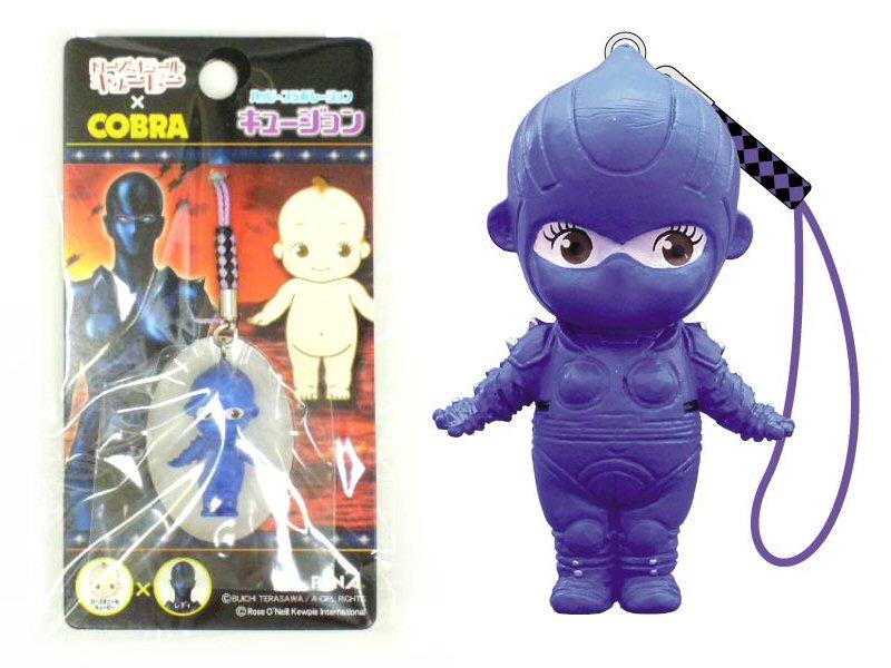 Straps 2008 Space Cobra