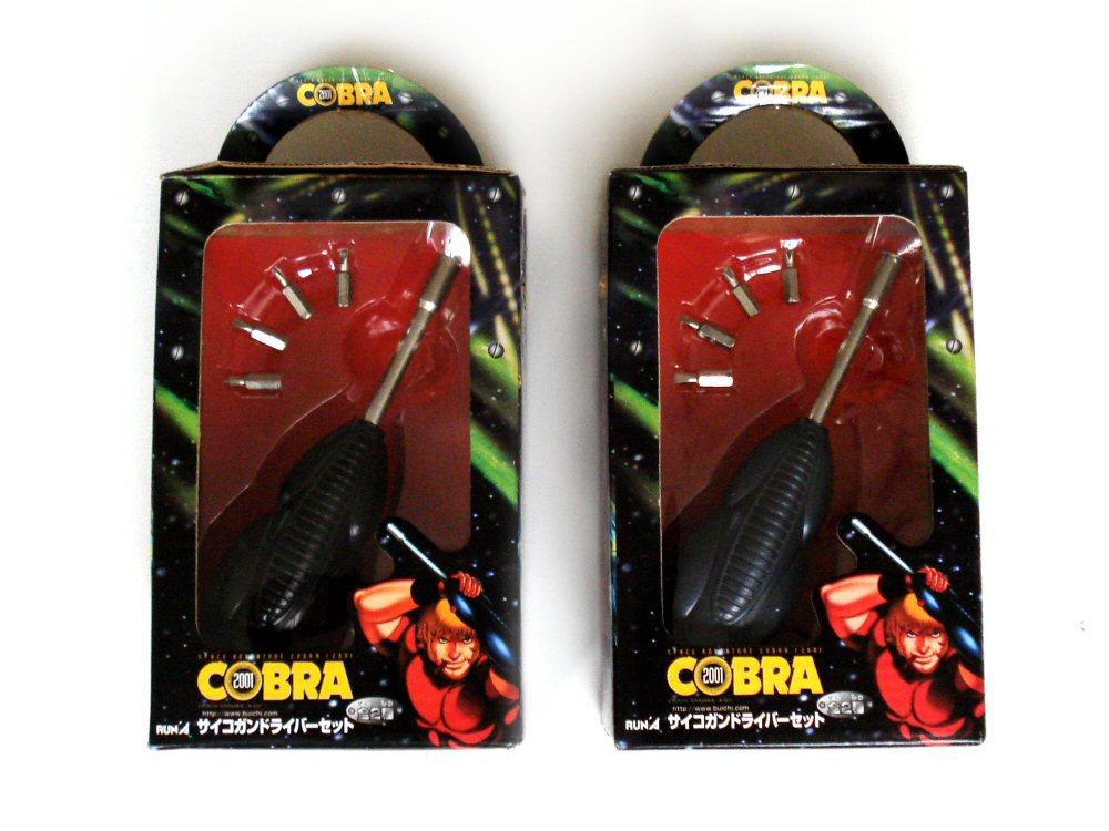 Tournevis Space Cobra