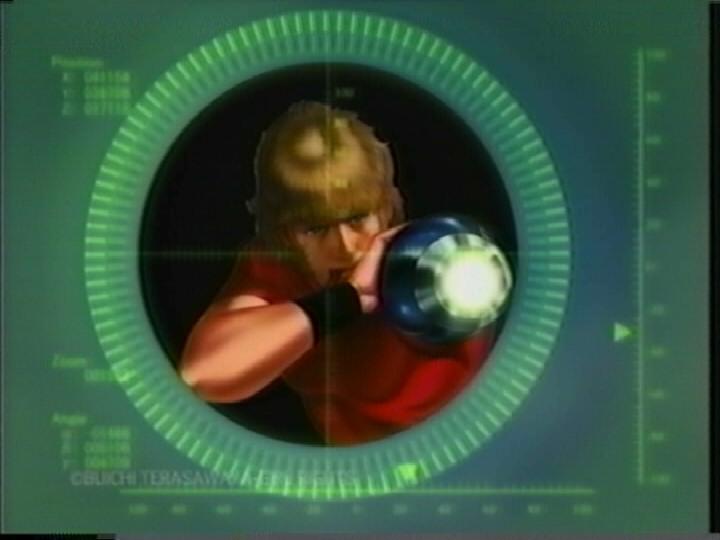 Space adventure Cobra - Pachinko Newgin CR Cobra (2003)