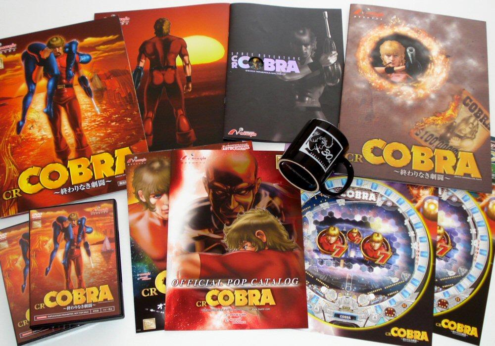 Space adventure Cobra - Borne Pachinko Newgin CR Cobra 2 (2008) - Goodies